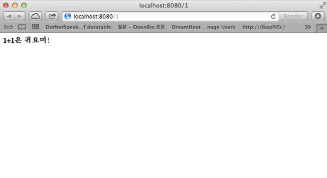 Screen Shot 2012-12-19 at 12.18.58 AM