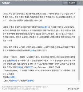 Screenshot 2015-01-15 02.14.09