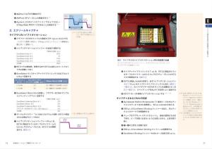 Screenshot 2015-01-22 03.18.19